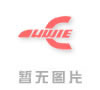 Chine Salutations usine