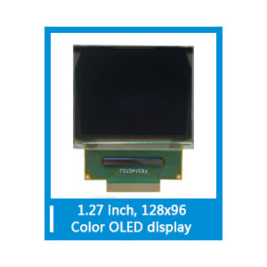 China Small size lcd display spi interface 1.27 inch color oled screen 128x96 blue oled microdisplay(KWH0127UL01) factory